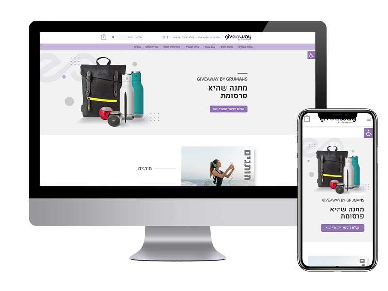 בניית אתר לגרומנס מוצרי פרסום